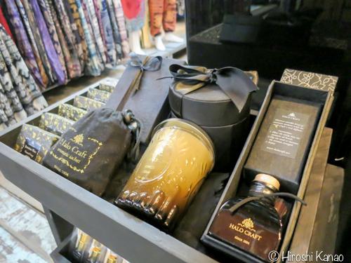 Bangkok aroma halo craft 24
