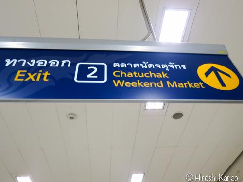 Bangkok aroma halo craft 4