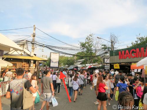 Bangkok aroma halo craft 9