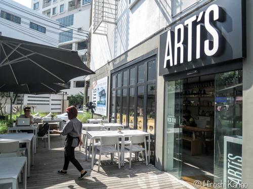 アソークの自家焙煎のカフェ「ARTiS」は美味しいコーヒーが飲めて、フリーWiFiも完備!