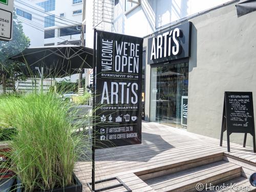 Bangkok cafe asoke artis 12