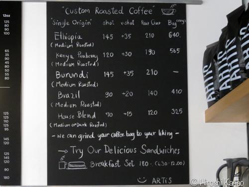 Bangkok cafe asoke artis 5