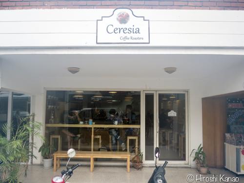 Bangkok coffee cafe ceresia6