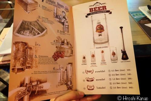 Bangkok tawandang german brewery 8
