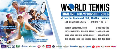 Word tennis thailand 2016
