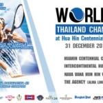 今年は女子プロ!ホアヒンで年末に開催されるテニスのエキシビ大会が今年も開催!