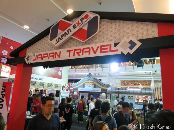 Japan expo bangkok 2016 19