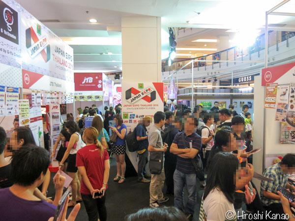 Japan expo bangkok 2016 12