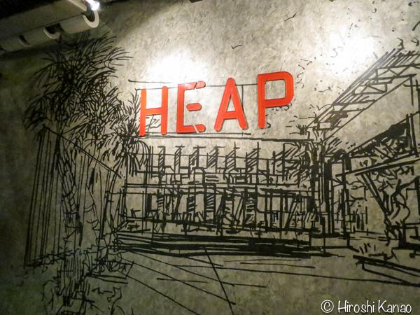 ラチャテウィー駅から徒歩でいけるHeap Pub & Restaurant