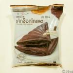 タイのセブン-イレブンのホットサンドに、チョコレートケーキサンドが出た!
