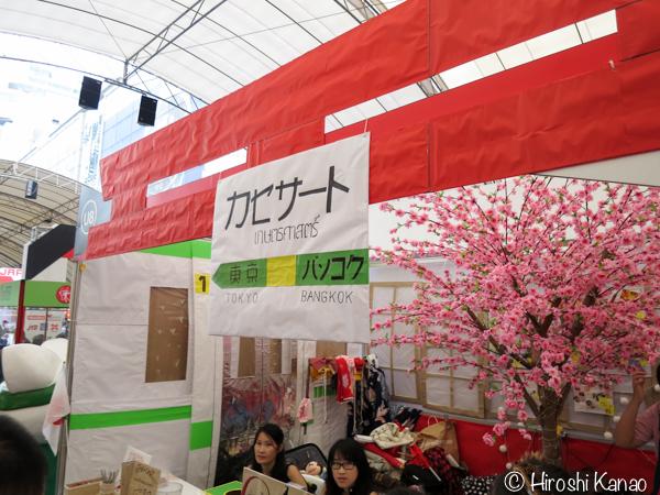 Japan expo bangkok 2016 6
