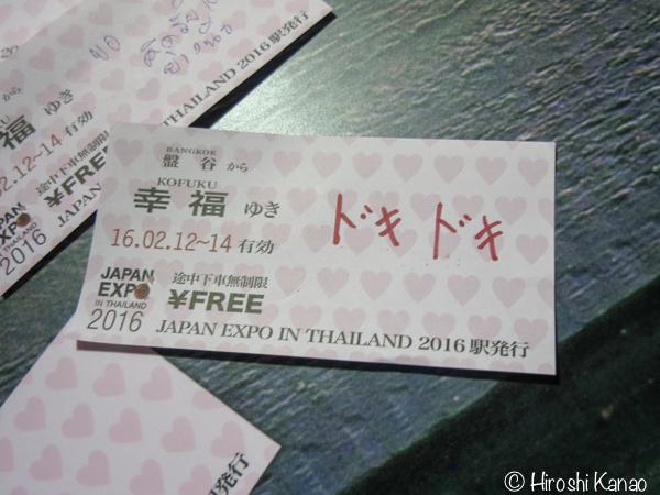 Japan expo in thailand 2016 siam paragon タイ人が書いたメッセージカード 14
