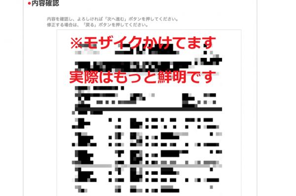Webレター 海外在住 日本へ郵送 データ 印刷 (10)