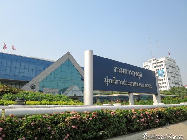 タイ人と結婚 国際結婚 婚姻手続き 結婚資格宣言書 独身証明 バンコク タイ国外務省 ジェーンワッタナー21