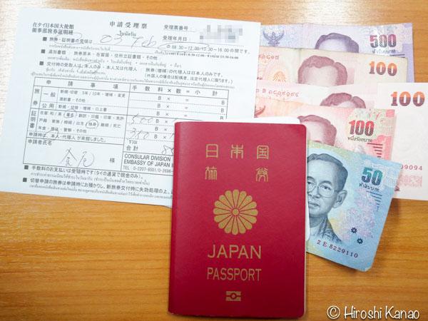 タイ人と結婚 国際結婚 婚姻手続き 結婚資格宣言書 独身証明 在タイ日本大使館 受け取り バンコク 1