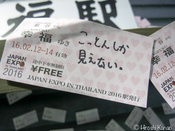 Japan expo in thailand 2016 siam paragon タイ人が書いたメッセージカード 8