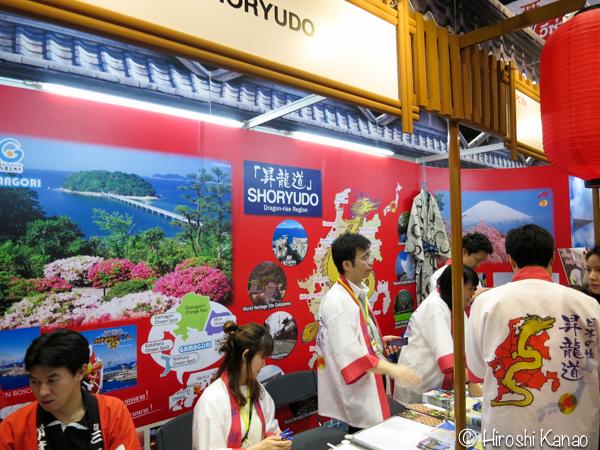 TITF 2016 タイ旅行フェア クイーンシリキット コンベンションセンター 17