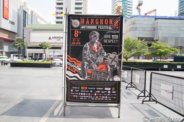 タイ バンコク バイク フェス 2016 bangkok motorbike festival 2016 17
