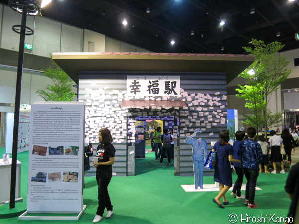 Japan expo in thailand 2016 siam paragon タイ人が書いたメッセージカード 9