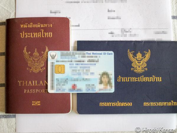 タイ人と結婚 国際結婚 婚姻手続き 結婚資格宣言書 独身証明 在タイ日本大使館 申請 バンコク 3