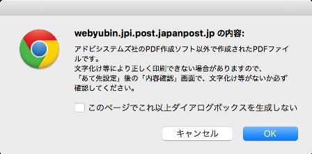 Webレター 海外在住 日本へ郵送 データ 印刷 (5)