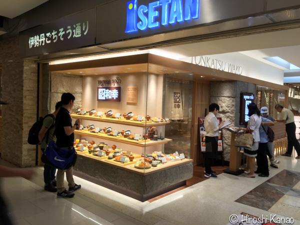 とんかつ 和幸 バンコク ISETAN 6階 釜炊きご飯 おかわり自由 9