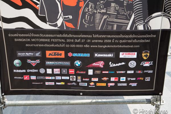 タイ バンコク バイク フェス 2016 bangkok motorbike festival 2016 16