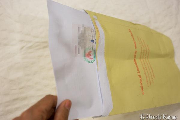 タイ人と結婚 国際結婚 婚姻手続き 結婚資格宣言書 独身証明 バンコク タイ国外務省 認証 EMS 受け取り2