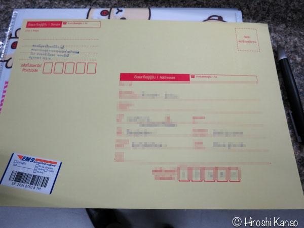 タイ人と結婚 国際結婚 婚姻手続き 結婚資格宣言書 独身証明 バンコク タイ国外務省 ジェーンワッタナー38