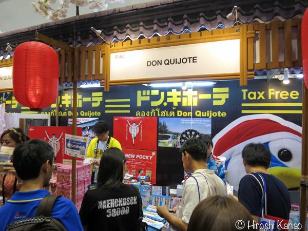 TITF 2016 タイ旅行フェア クイーンシリキット コンベンションセンター 14
