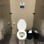 地下鉄MRTチャトチャック公園駅のトイレは開放されているけど、紙は1ヶ所しか設置されてない!