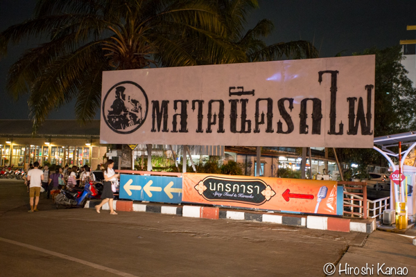 2015年1月 タラートロットファイ ラチャダー バンコク ナイトマーケット 人気スポット 観光 3
