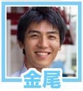 Hiroshi kanao interview icon