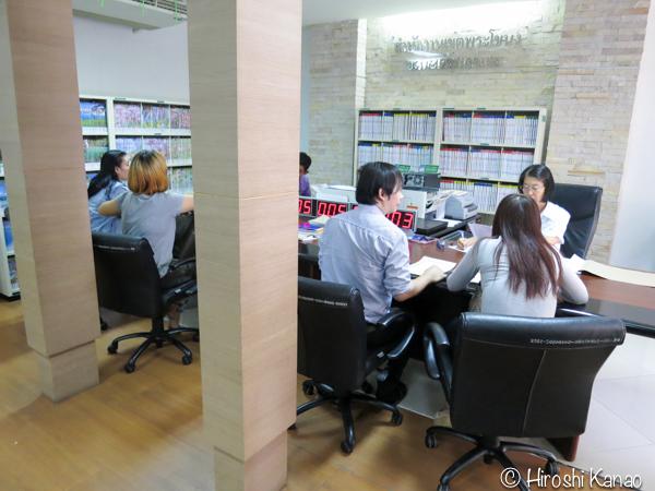 タイ 日本 国際結婚 バンコク区役所 婚姻登録証 プラカノン ワッタナー プラカノン 18