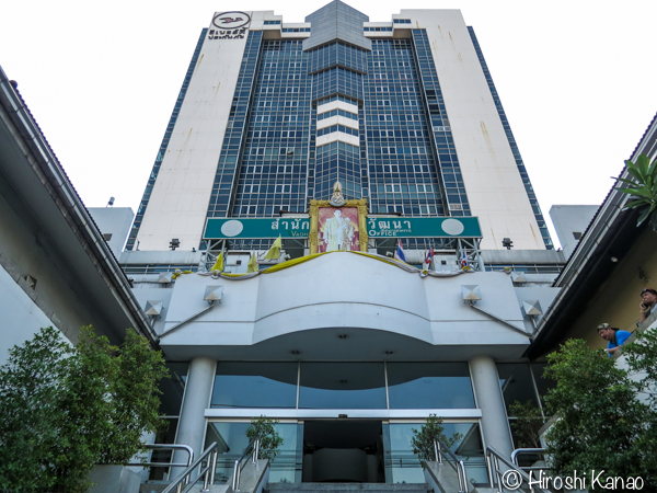 タイ 日本 国際結婚 バンコク区役所 婚姻登録証 プラカノン ワッタナー プラカノン 6