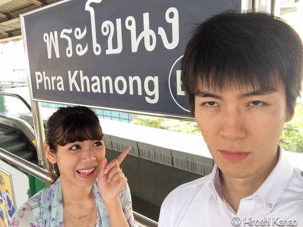 タイ 日本 国際結婚 バンコク区役所 婚姻登録証 プラカノン ワッタナー プラカノン 4