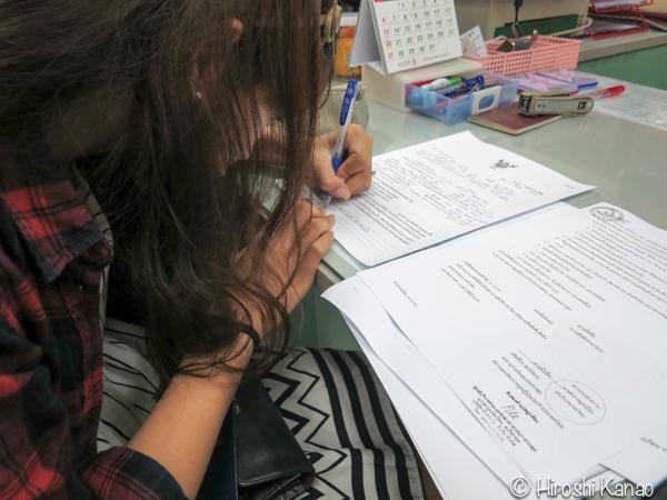 タイ 日本 国際結婚 バンコク区役所 バンコクノイ区 婚姻登録証 5