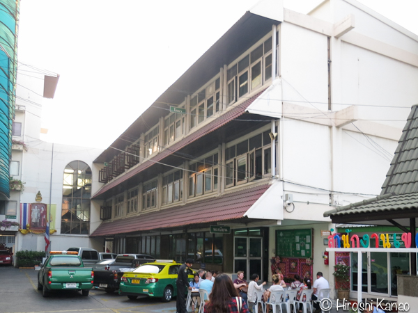 タイ 日本 国際結婚 バンコク バンラック区役所 バンラック区 婚姻登録