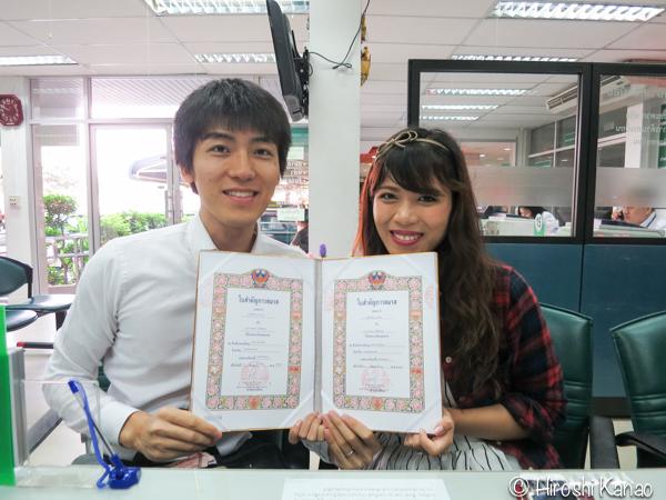タイ 日本 国際結婚 バンコク区役所 バンコクノイ区 婚姻登録証 7