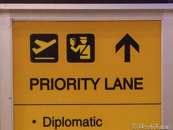 スワンナプーム 国際 空港 プライオリティーレーン 出国 優先 1