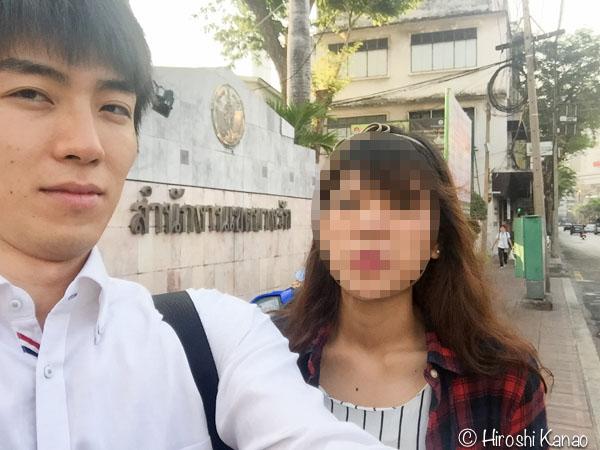 タイ 日本 国際結婚 バンコク バンラック区役所 バンラック区 婚姻登録9