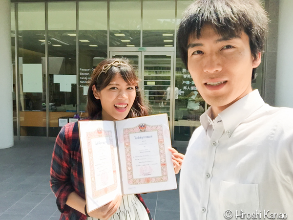 バンコク 在タイ日本大使館 婚姻届 国際結婚 報告的6