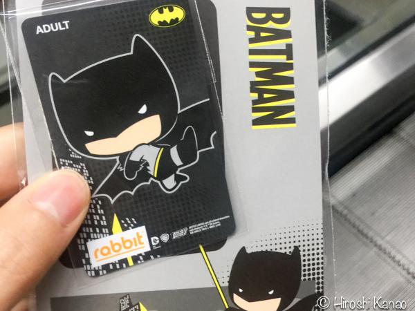 バンコク BTS カード バッドマン 限定 電子マネー 6
