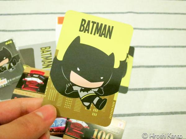 バンコク BTS カード バッドマン 限定 電子マネー 3