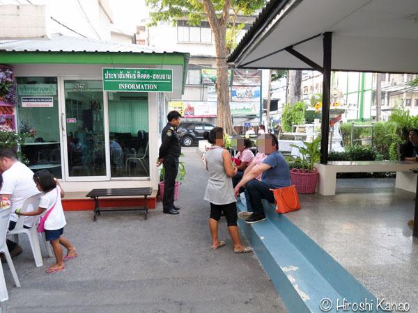 タイ 日本 国際結婚 バンコク バンラック区役所 バンラック区 婚姻登録7