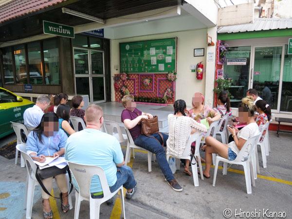 タイ 日本 国際結婚 バンコク バンラック区役所 バンラック区 婚姻登録3