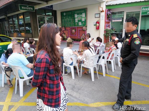 タイ 日本 国際結婚 バンコク バンラック区役所 バンラック区 婚姻登録6