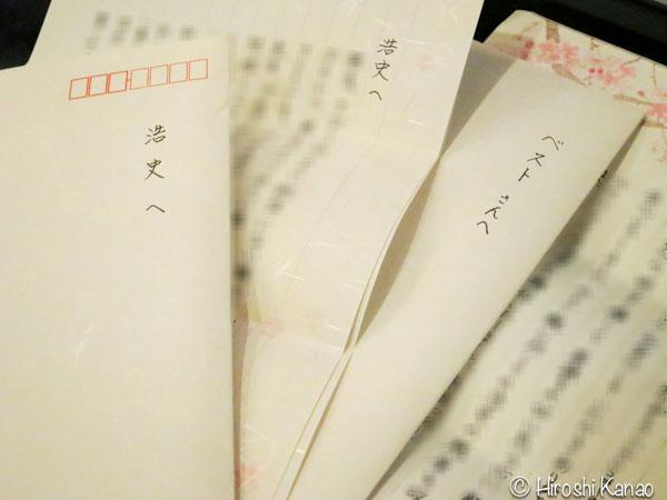 จดหมายของแม่จากญี่ปุ่น!ตอนที่ขอให้ที่บ้านส่งใบสำมะโนครัวมาให้เพื่อทำเรื่องแต่งงานมีจดหมายแนบมาด้วยครับ