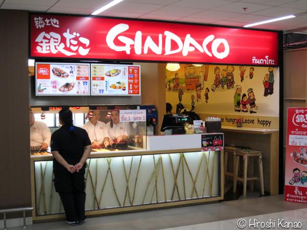 ドンムアン空港 フードコート 飲食店 17