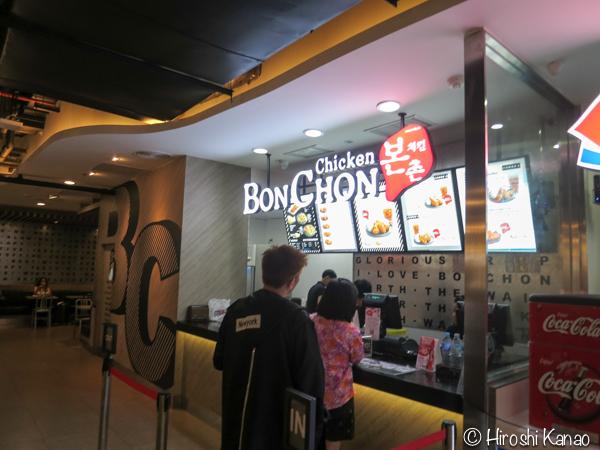 ドンムアン空港 フードコート 飲食店 5